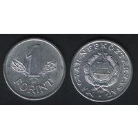 Венгрия km575 1 форинт 1989 год (f09)*