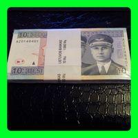Литва P68r 10 Литов 2007 UNC.серия AZ.ЗАМЕЩЁННАЯ.ПРЕСС.
