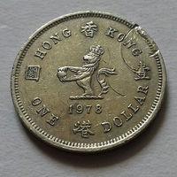 1 доллар, Гонконг 1978 г.