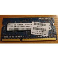 Оперативная память 2gb DDR3-1600 Hynix original 1.35v