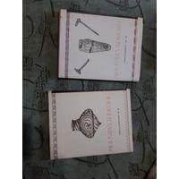 Неолит и  Энеолит Украины 1969г и1974 г (2 книги)