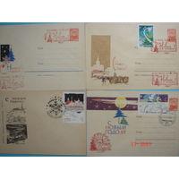 Лот из 4 ранних нечастых новогодних конвертов СССР, С/Г Беларусь, Московский Международный почтамт, Тбилисси