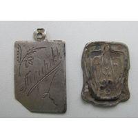 Медальон Подарокъ серебро 84пр,модерн.19век,царизм+бонус накладка,С РУБЛЯ