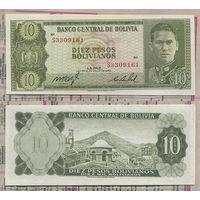 "Распродажа коллекции. Боливия. 10 песо 1962 года (P-154a.17 - Law of 13.07.1962 ""Two Currencies on Back"" Issue)"