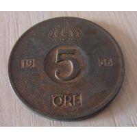 5 эре Швеция 1956 г.в., из коллекции