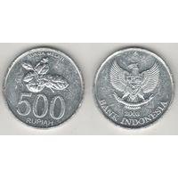 Индонезия km67 500 рупий 2003 год (новый тип) Al (al)(f15)