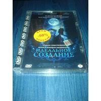 Идеальное создание (DVD фильм) лицензия