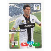 Футбольная карточка 1