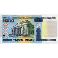 Беларусь. 1000 рублей 2000 г. серия СП [P.28.b] UNC