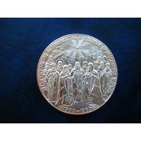 Интересная православная медаль.