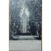 Германия (Майнц-Берлин) 1904г