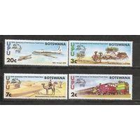 Ботсвана Транспорт