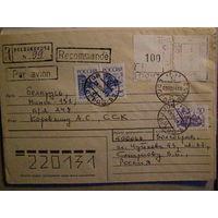Россия 1994. Провизории Волгограда на конверте