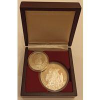 Футляр для 2 монет с капсулами 58.00 mm и 37.00 mm деревянный