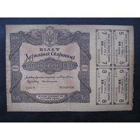 Украина 1000 гривен 1918