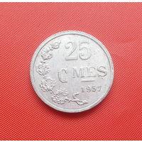 68-34 Люксембург, 25 сантимов 1957 г.