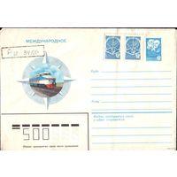 1984 год ХМК Международное 84-62