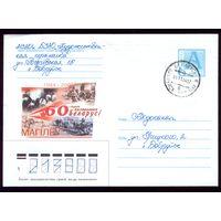 2004 год 60 лет освобождения Могилёва