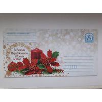 Маркированный конверт 2017 Беларусь Новый год