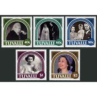 1987 Тувалу 471-475 40 лет свадьбы Елизаветы II и принца Филиппа