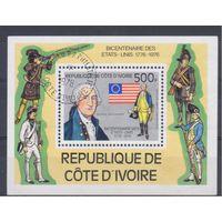 [906] Кот-д'Ивуар 1976. 200 лет США.Армия,война. Гашеный блок.