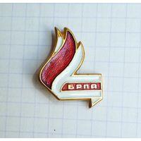 Знак  БРПА Беларусь