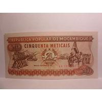 МОЗАМБИК 50метикас  1986г. УНС