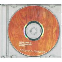 CD Various - Antenna Vol. 1 Downtempo, Ambient