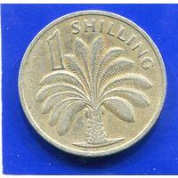 Гамбия 1 шиллинг 1966