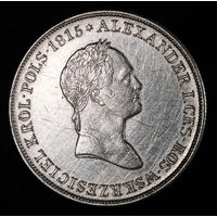 5 злотых 1829 года FH