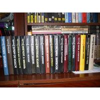 """Книги детективов серии """"Besteller""""-20 шт.,см.описание."""