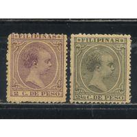 Испания Колонии Филиппины 1892 Альфонс XIII Стандарт #144,145.*