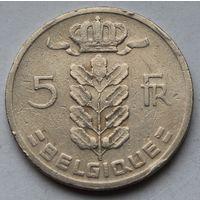 Бельгия 5 франков, 1963 г. Надпись на французском.