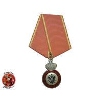 Знак Солдатский Святой Анны (для иноверцев) (подвесной) (КОПИЯ)
