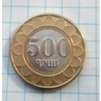 Армения 500 драм 2003г. Биметал.