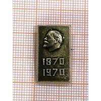 В. И. Ленин, 1870 - 1970