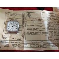 Часы Ракета 2614 новые в упаковке
