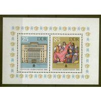 Германия, ГДР 1986 г. Mi#Block 85** чистый блок (MNH)