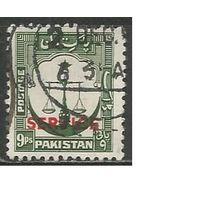 Пакистан. Весы Правосудия. Служебная марка. 1953г. Mi#38.