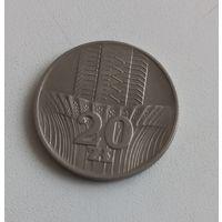 20 Злотых 1973 (Польша)