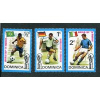 Доминика. Чемпионат мира по футболу