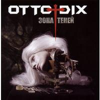 Otto Dix - Зона Теней (CD)