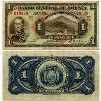 Боливия. 1 боливиано (образца 1928 года, P118, подпись 4)