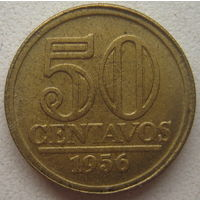 Бразилия 50 сентаво 1956 г. Герб