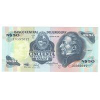 Уругвай 50 новых песо образца 1975 года. Состояние UNC!
