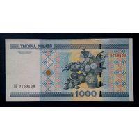 1000 рублей 2000 год серия ЭБ