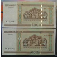 500 рублей ( выпуск 2000 ), серия Вч, aUNC - 2 шт.