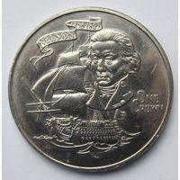 Гибралтар 1 крона 1980 175 лет со дня смерти Горацио Нельсона - нечастая!
