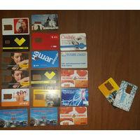 Карточки сим, телефонные, акционные
