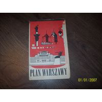 План Варшавы на польском языке 1968 год